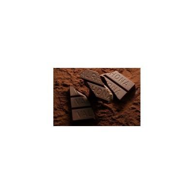 Amatika 46% chocolat VEGAN 200g VALRHONA